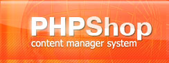 PHPShop - Content Manager System